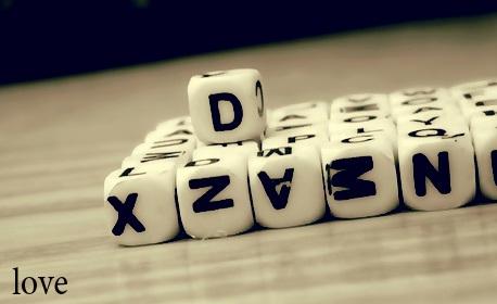بالصور صور حرف d , اجمل الرمزيات المكتوب عليها حرف d بشكل جذاب 571 11