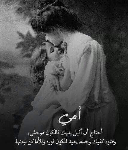 بالصور صور حزينه عن الام , بوستات حزينة جدا عن الم فراق الام 588 3