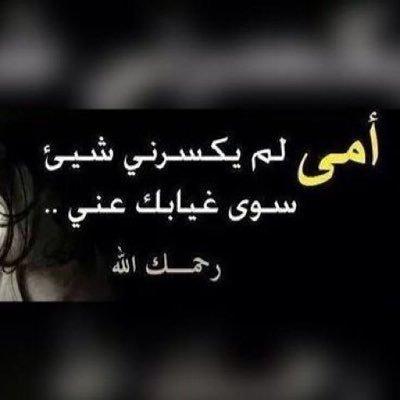 بالصور صور حزينه عن الام , بوستات حزينة جدا عن الم فراق الام 588 5