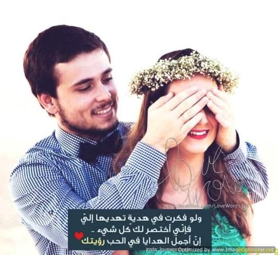 بالصور صور قصة حب , صور رومانسية للعشاق 13442 10