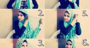 صور كيفية استعمال الخمار , اريد طرق جديدة للف الحجاب