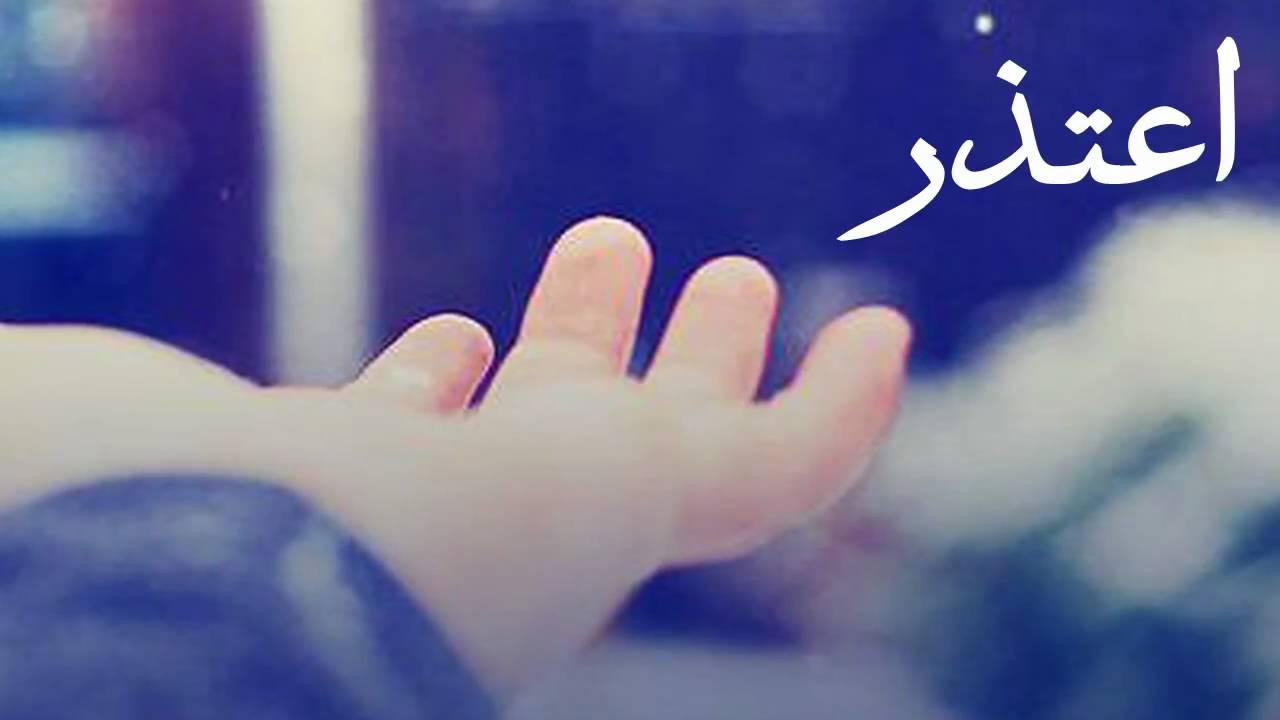 بالصور خاطرة سامحيني صديقتي , سامحينى يا حبيبتى 13498 5