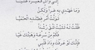 صور قصائد محمود سامي البارودي في المنفى , اجمل قصائد الفنان