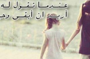 بالصور شعر عن صديق وفي , قصيدة في حب الصديق 13529 2 310x205