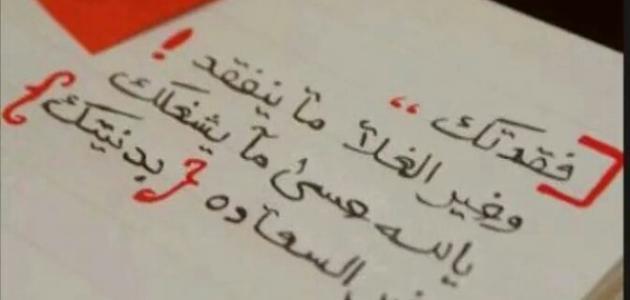 بالصور رسائل حب كتابه , كلام حب رومانسي 13530 13
