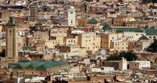 صور ترتيب المدن المغربية من حيث المساحة , اكبر مدينة واصغر مدينة