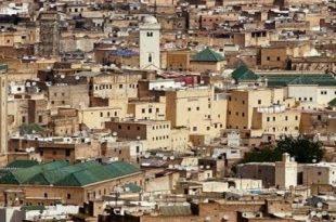 صورة ترتيب المدن المغربية من حيث المساحة , اكبر مدينة واصغر مدينة