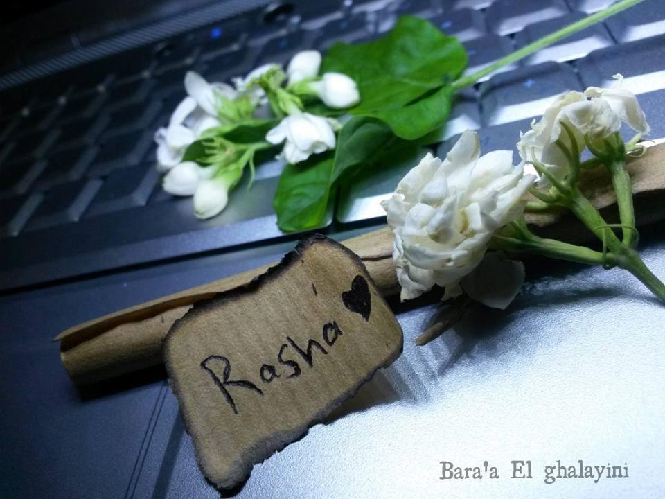 بالصور كتابة اسماء على الصور , صور باسماء من نحب 13570 2