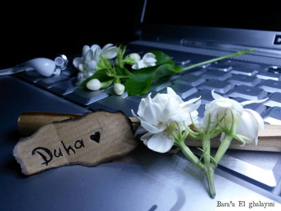 بالصور كتابة اسماء على الصور , صور باسماء من نحب 13570 4