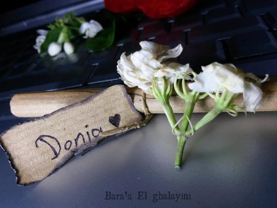 بالصور كتابة اسماء على الصور , صور باسماء من نحب 13570 5