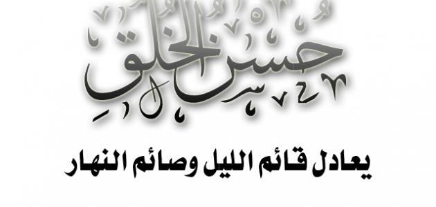 بالصور امثلة عن التواضع , من تواضع من اجل الله رفعه درجات 13574 9