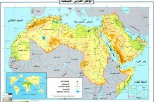 صور خريطة العالم الطبيعية بالعربى , اجمل الخرائط الطبيعية