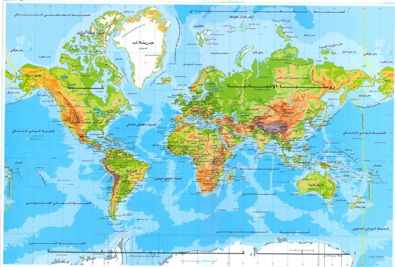 بالصور خريطة العالم الطبيعية بالعربى , اجمل الخرائط الطبيعية 13601 2