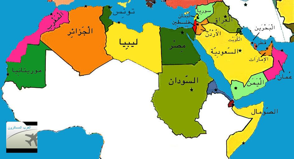 المشرق العربي pdf