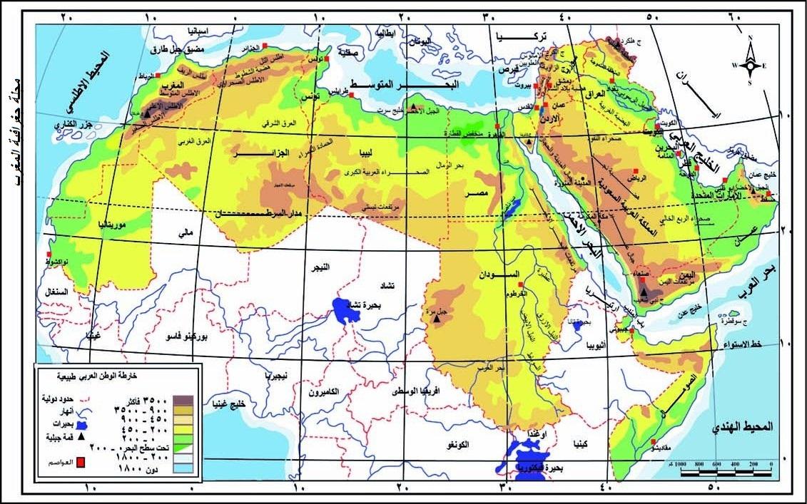 بالصور خريطة العالم الطبيعية بالعربى , اجمل الخرائط الطبيعية 13601 4