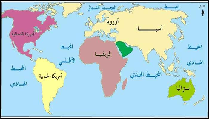 بالصور خريطة العالم الطبيعية بالعربى , اجمل الخرائط الطبيعية 13601 7