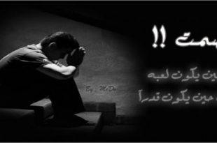 صور كلمات فراق حزينة جدا , الفراق اكثر شئ مؤلم