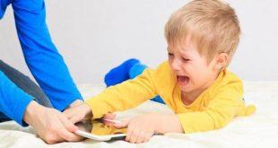 صور كيف تربي طفلك , اريد طرق ايجابية لتربية ابنى