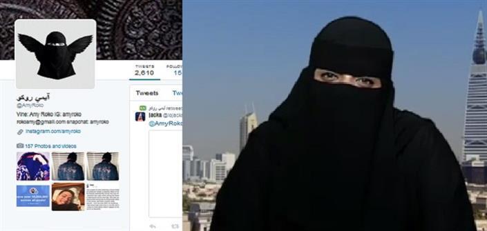 صور ايمي روكو بدون نقاب , من هى ايمى روكو