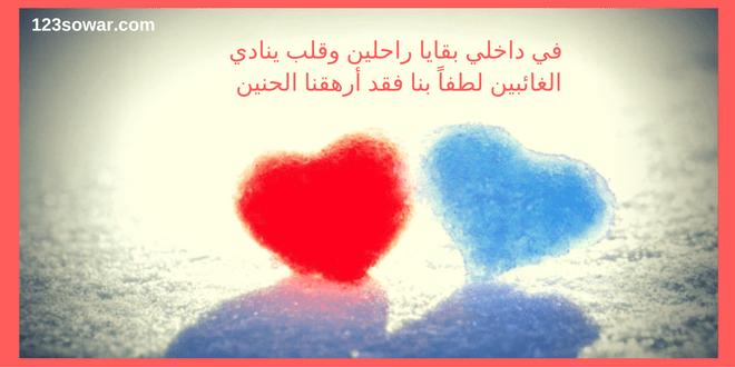 صور اجمل رسائل غرام , رسائل حب رومانسية
