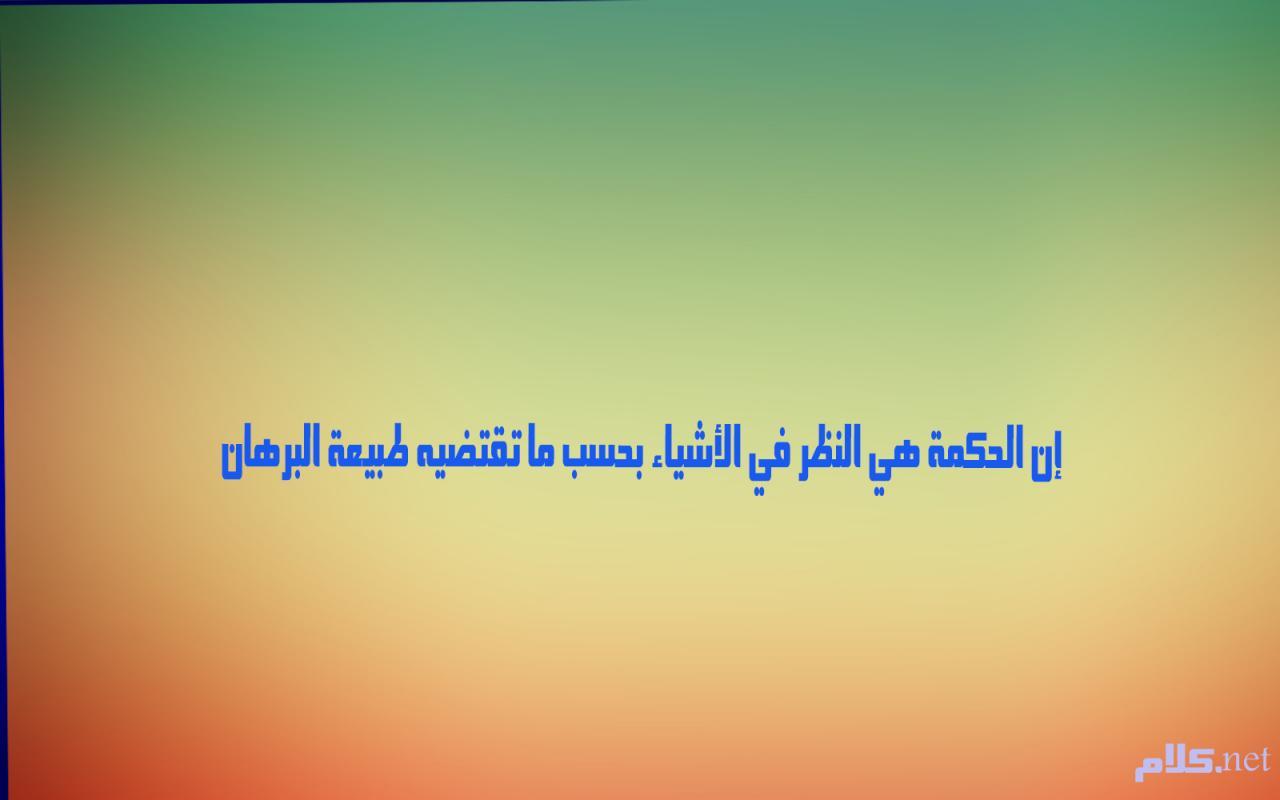 بالصور عبارات عن حفظ اللسان , حكم عن صون اللسان 13739 18
