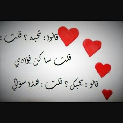 بالصور اجمل عبارة للحبيب , اجمل كلام حب و غرام 13741 2