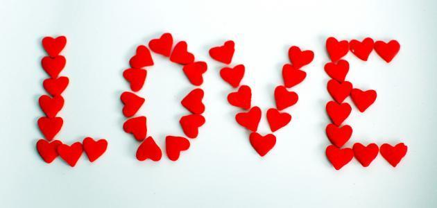 بالصور اجمل عبارة للحبيب , اجمل كلام حب و غرام 13741 3