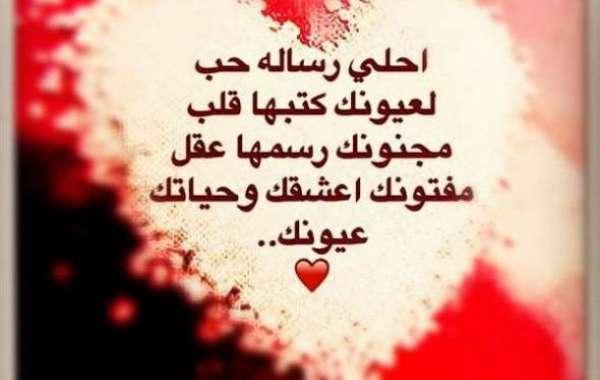 بالصور اجمل عبارة للحبيب , اجمل كلام حب و غرام 13741 8