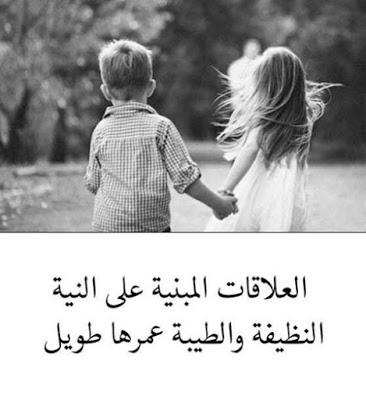 بالصور اجمل عبارة للحبيب , اجمل كلام حب و غرام 13741