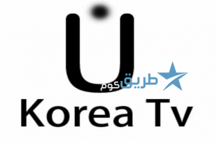 صور تردد القنوات الكورية على النايل سات , احسن القنوات الكورية