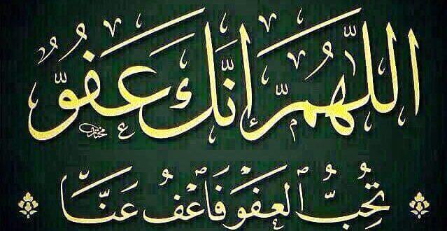 بالصور ادعية اسلامية صور , الدعاء يخفف العناء 13751 6