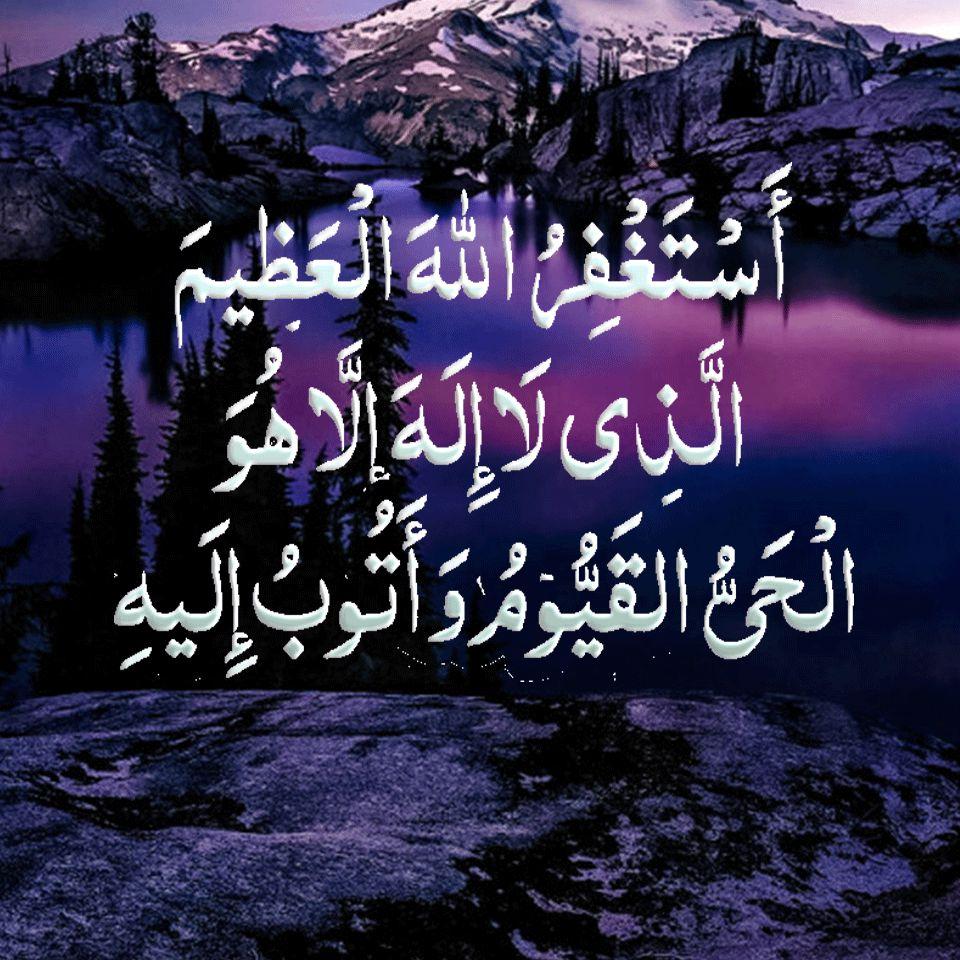 بالصور ادعية اسلامية صور , الدعاء يخفف العناء 13751 7
