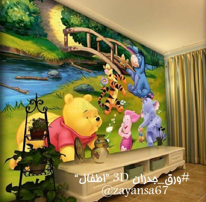 بالصور رسومات جدران للاطفال , حوائط كرتون للاطفال 13754 5