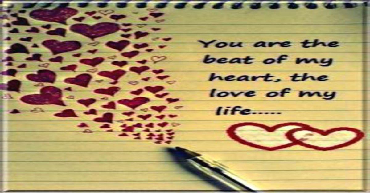 بالصور جمل حب بالانجليزي , اجمل كلام الحب 13756 7