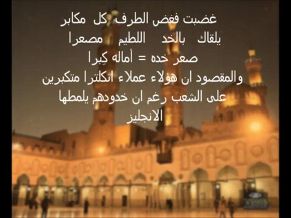 بالصور اقوال احمد شوقي , احمد شوقي امير الشعراء 13771 1