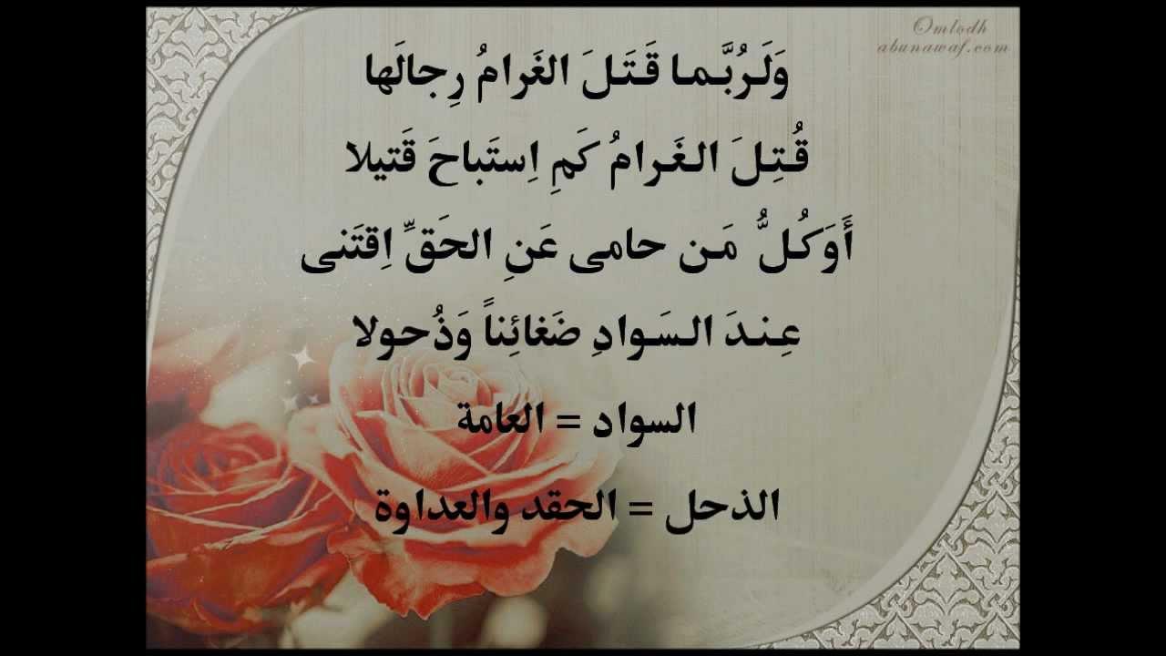بالصور اقوال احمد شوقي , احمد شوقي امير الشعراء 13771 2