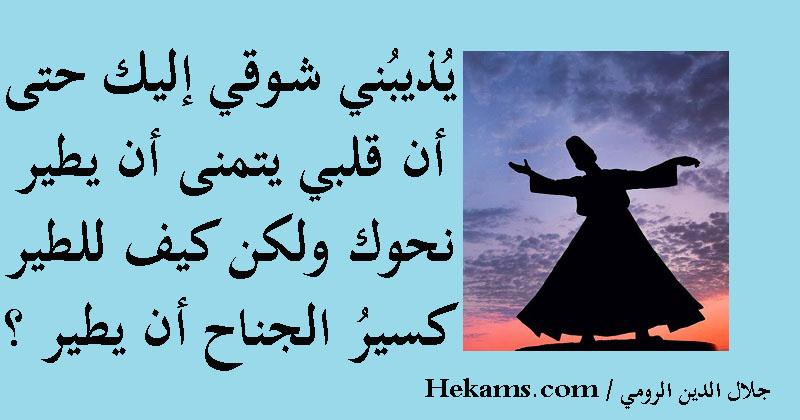 بالصور اقوال احمد شوقي , احمد شوقي امير الشعراء 13771 5
