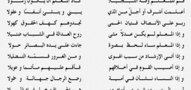 بالصور اقوال احمد شوقي , احمد شوقي امير الشعراء 13771 8
