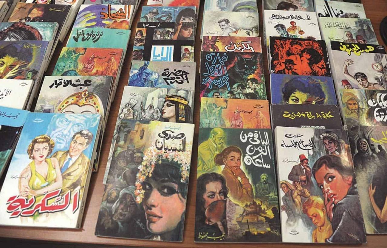 بالصور افضل الكتب العربية مبيعا , اكثر الكتب انتشارا 13787 5