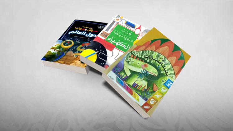 بالصور افضل الكتب العربية مبيعا , اكثر الكتب انتشارا 13787 7