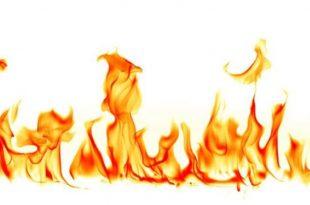 صورة النار في المنام ماذا تعني , راين نيران فى الحلم