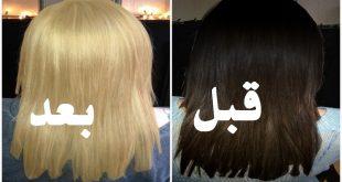 بالصور وصفة ديكاباج للشعر , كيف افتح لون شعرى 13807 13 310x165