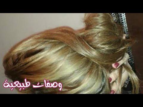بالصور وصفة ديكاباج للشعر , كيف افتح لون شعرى 13807 3