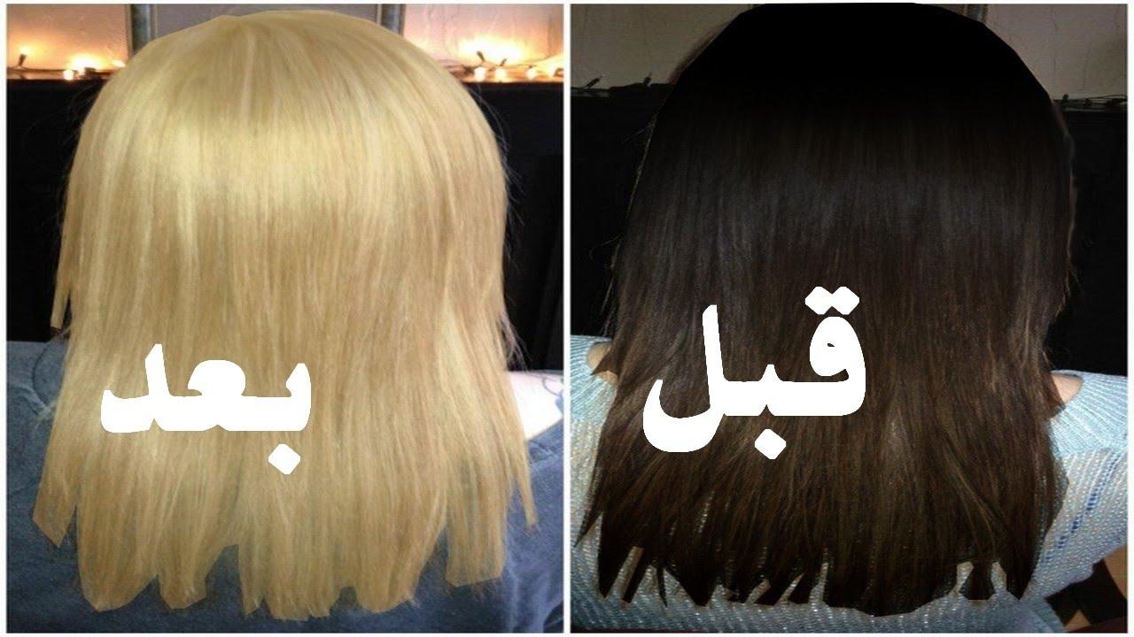 بالصور وصفة ديكاباج للشعر , كيف افتح لون شعرى 13807