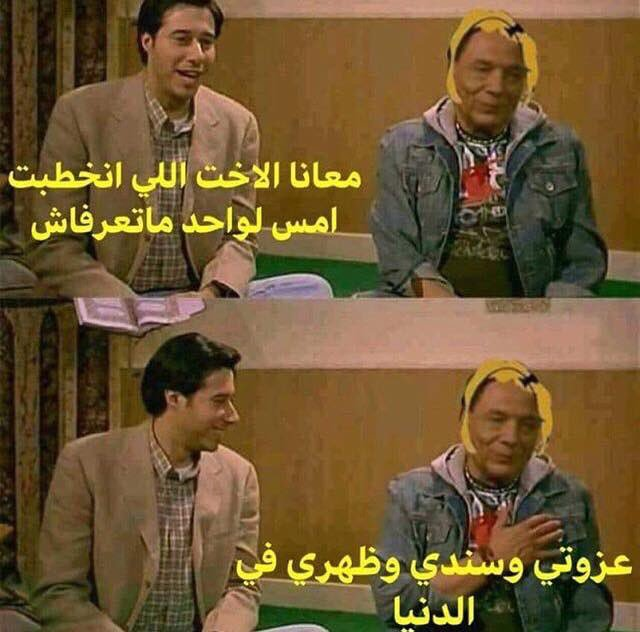 بالصور اجمل نكت ليبية , مزح علي الطريقة الليبية 13810 3