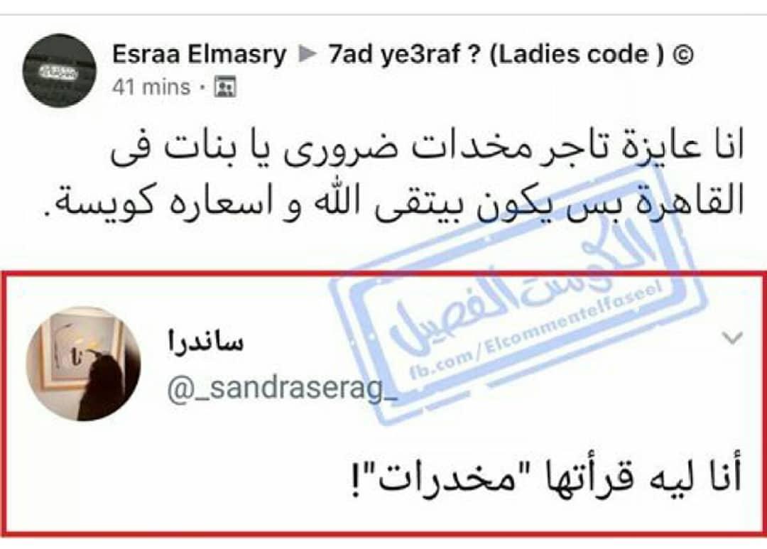 بالصور اجمل نكت ليبية , مزح علي الطريقة الليبية 13810 8