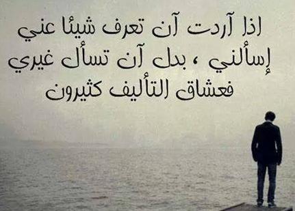 بالصور اشعار وقصائد حب , احلى كلام احباب 13823