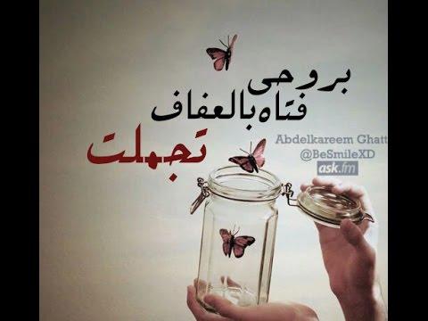 بالصور اجمل كلام الحب والشوق للحبيب , كلام حب و غرام للاحباب 13835 10
