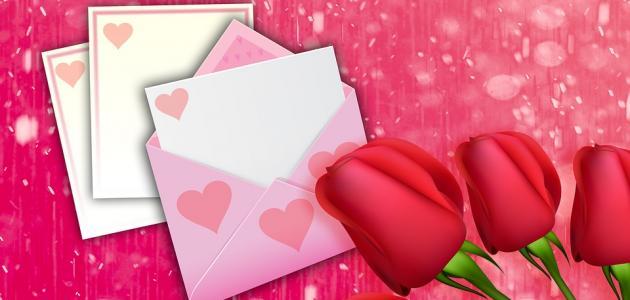 بالصور اجمل كلام الحب والشوق للحبيب , كلام حب و غرام للاحباب 13835 3