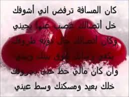 بالصور اجمل كلام الحب والشوق للحبيب , كلام حب و غرام للاحباب 13835 4